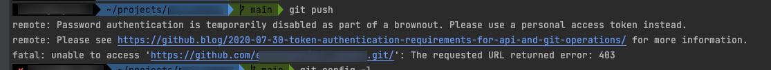 Error lanzado por el cliente de git al intentar hacer push por cambio de modo de autenticación en github